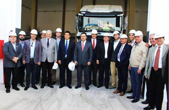 CHINA NATIONAL HEAVY DUTY TRUCK GROUP CO.,LTD Paraguay SKD Factory Opened.jpg