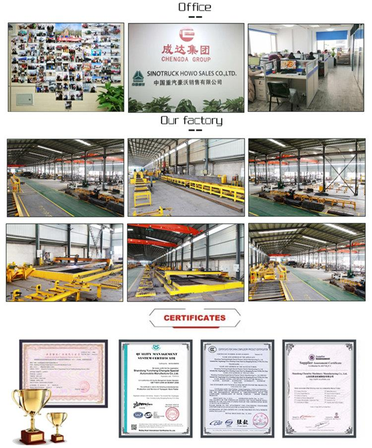 Chengda trailer factory_副本