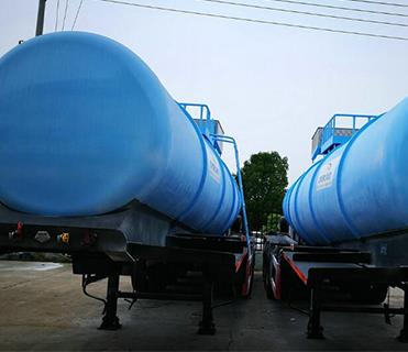 21000 Liters V Shape Concentrated Sulfuric Acid Tanker Trailer